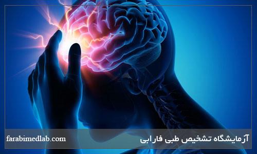 علامت سکته مغزی چیست؟