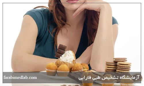 مضرات کمبود منیزیم