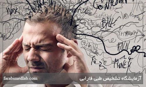 کم کردن اضطراب
