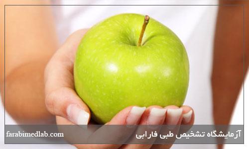 خواص درماني ميوه سیب