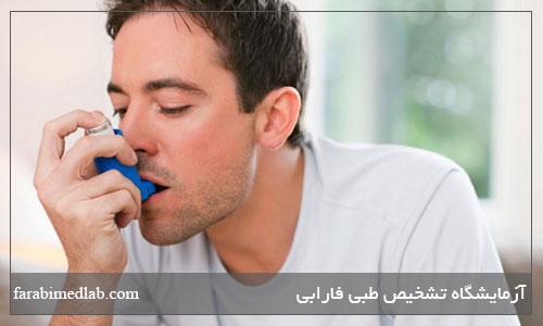 درباره آسم