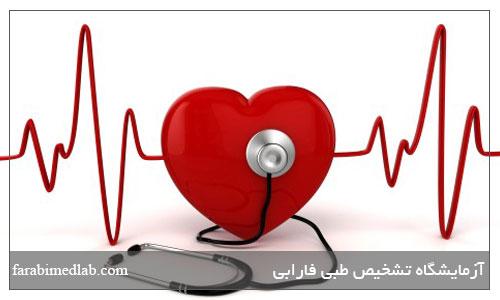 علامت بیماری قلبی