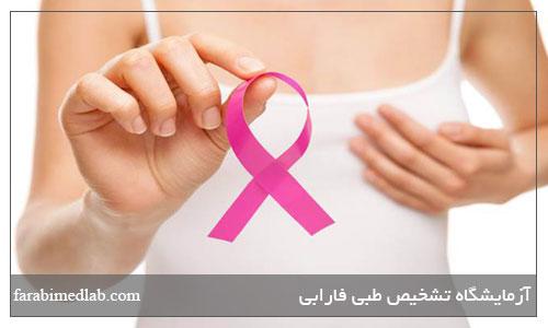 مبارزه با سرطان در زنان