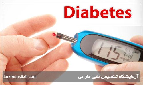 دلایل ابتلا به دیابت