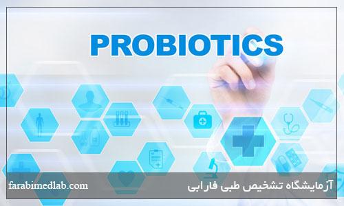 شناختن پروبیوتیک ها
