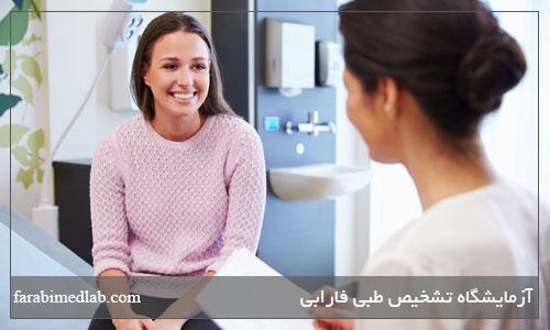 آزمایش ضروری برای زنان 40 ساله