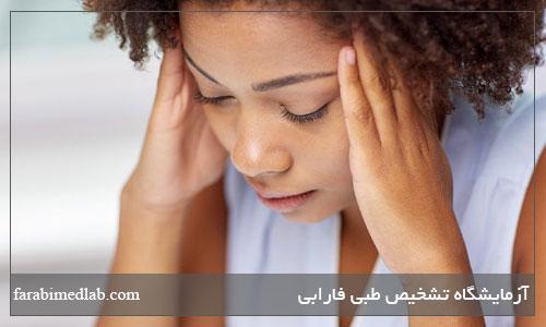تشخیص سندروم خستگی مزمن