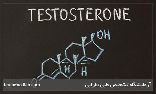 علایم کمبود تستوسترون در زنان