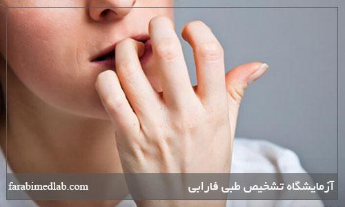تغزیه برای کاهش اضطراب