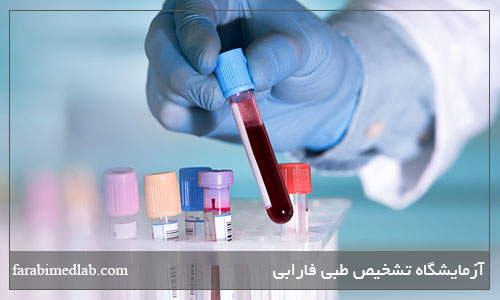 آزمایشگاه هماتولوژی