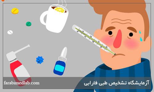 مزایای واکسن آنفولانزا