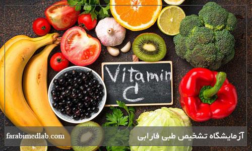 غذای سرشار از ویتامین C