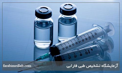 اهمیت واکسن