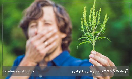 گیاهان باعث ایجاد حساسیت