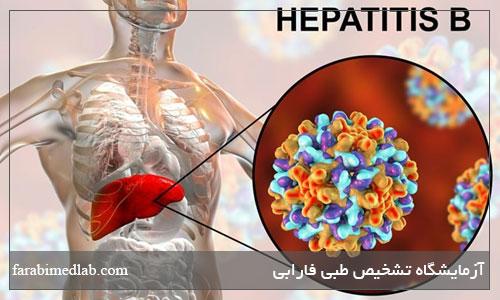 هپاتیت مزمن B