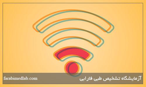 امواج خطرناک Wifi